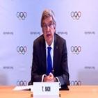 도쿄올림픽,위원장,바흐,올림픽,개최,단계,코로나19