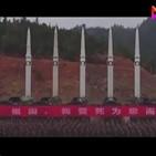 중국,미국,핵무기,위험,위협,전문가