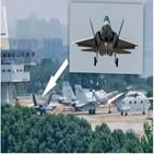 중국,모의훈련장,항공모함