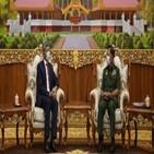 미얀마,군부,중국,인정,쿠데타,아세안,사령관,최고사령관