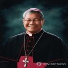 장관,대주교,교황청,임명,추기경,교황,성직자