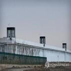 신장위구르,인권탄압,수용소,앰네스티,지옥도