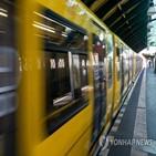 남성,혐오,독일,베를린,지하철역