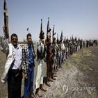 예멘,미국,이란,제재,반군,인도주의,위기