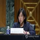 대만,미국,중국,재개,행정부,협상,대표,바이든,반도체