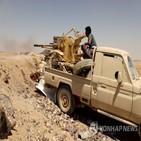 예멘,반군,마리브,공습