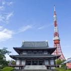 사찰,일본,대표,카이,불교계,코로나19,전망,수입,시장규모