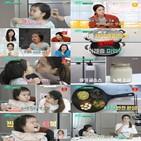 박정아,아윤이,엄마,만두,스토,굴림,새우,요리,멀티