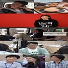 김남희,용돈,MBC,전화
