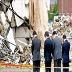 현대산업개발,사고,철거업체,경찰,철거,하도,현장,관계자,광주