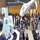 한화시스템,헬기,무인,업체,경항모,현대중공업,해군,개발,기뢰,레이더