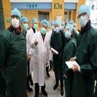 중국,코로나19,바이러스