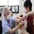 접종,백신,제공
