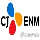 CJ,중단,채널,협상,방송,사용료,송출