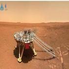 화성,착륙,중국