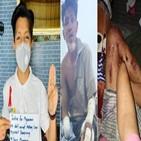 군부,미얀마,아웅,치료,병원,위기,시위,실명