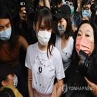 차우,홍콩,수감,시위