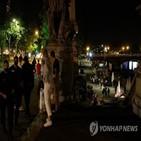 파티,프랑스,사람,1천,오후,경찰
