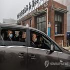 중국,코로나19,조사,기원,유출
