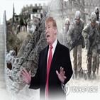 예산,건설,전용,국방부,사업,국경장벽,달러,트럼프,주한미군
