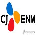 CJ,채널,협상,중단,방송,모바일,송출