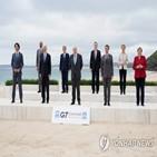 총리,존슨,대통령,정상,바이든,부부,여사