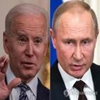 대통령,바이든,푸틴,기자회견,정상회담,회담,러시아,미국