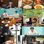 이영자,실버타운,김남희,시청률,방송,시청자,놀라움,송실장,체험기