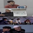 김상욱,그림,과학