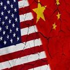 중국,미국,바이든,대통령,영국,정상회의,백신