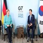 총리,메르켈,대통령,백신,독일