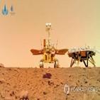 중국,화성,계획,샘플