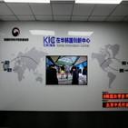 중국,한국,기업,텐센트,창업,투자,엔젤,진출,센터장