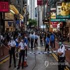 홍콩,시위,송환법,반대,경찰,기념,운동,시민