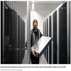 마이크로소프트,직원,데이터센터,코로나19