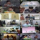 그림,모습,선녀,과학,보물,김상욱