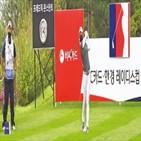 대회,우승,김지영,클럽하우스,상금,시청률,경기,코로나19,연장