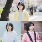 강민아,김소빈,연기,푸른