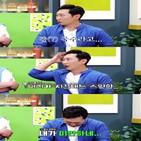 이승윤,SBS,외식