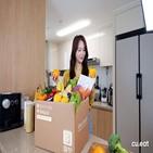 고객,구성,과일,채소,농산물,큐레이션