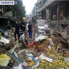 시장,폭발,건물,사고,중국,발생,참사,구조