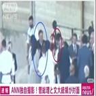일본,한국,총리,정부,대통령,문제,스가,한일,정상회담,정상회의