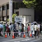 긴급사태,도쿄,일본,기준,월요일