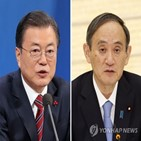 총리,스가,대통령,일본,한국,인사