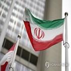 이란,정부,유엔,분담금,납부,한국