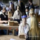 핀란드,선거,마린,총리,코로나19
