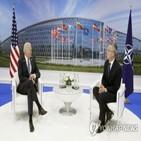 나토,대통령,바이든,미국,중국