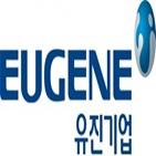 레미콘,유진기업,연구,개발,기술,품질