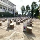코로나19,인도네시아,코이카,지원,프로그램,캄보디아