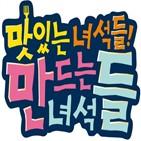시트콤,브랜드,계약,예정,제작,제작지원,스핀오프